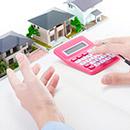 マンション、戸建等の受託販売