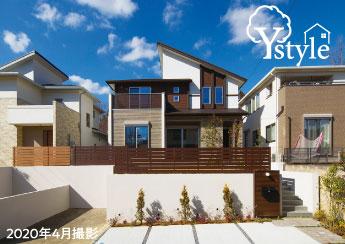 Ystyle 宮ノ台1-4-2