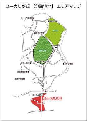 南ユーカリが丘【分譲宅地】エリアマップ