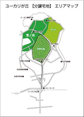 宮ノ台【分譲宅地】エリアマップ
