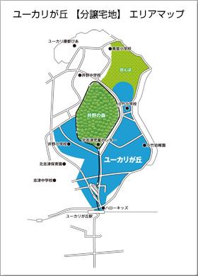 ユーカリが丘【分譲宅地】エリアマップ