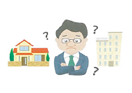 相続した不動産があるが、登記等の手続きはどうすればいい?