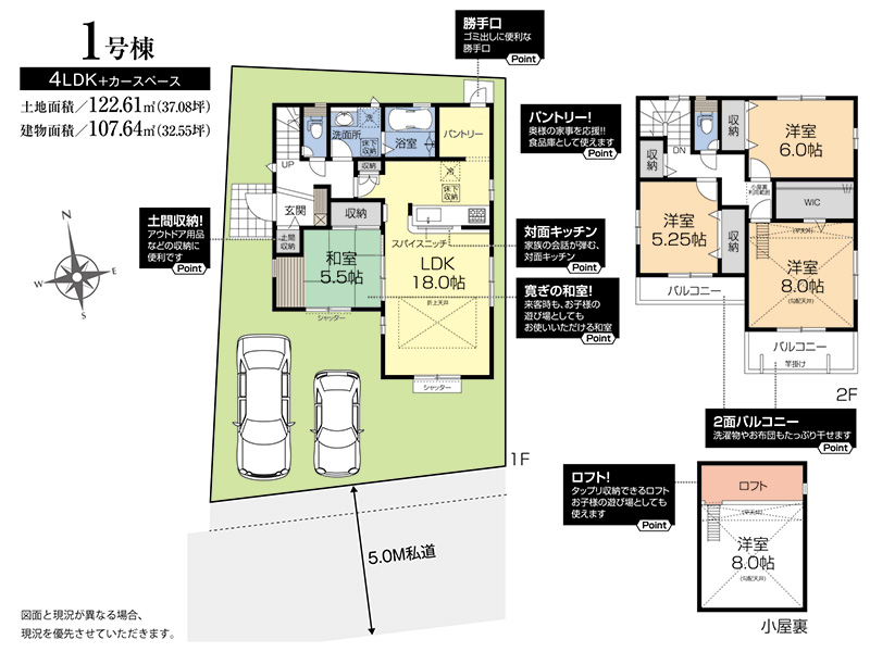 新築戸建 【商・医・住環境が揃った】中河原徒歩5分 新築戸建