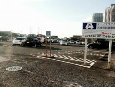 駐車場 スカイプラザ西駐車場 千葉県佐倉市上座 京成本線ユーカリが丘駅 75000000円