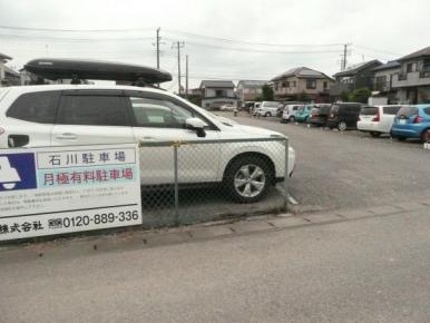 駐車場 石川駐車場 千葉県佐倉市井野 駅 0.54万円