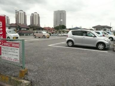 駐車場 ユーカリが丘2丁目駐車場 千葉県佐倉市ユーカリが丘2丁目 駅 0.54万円
