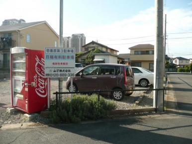 駐車場壱番原第3駐車場千葉県佐倉市上座京成本線ユーカリが丘駅0.75万円