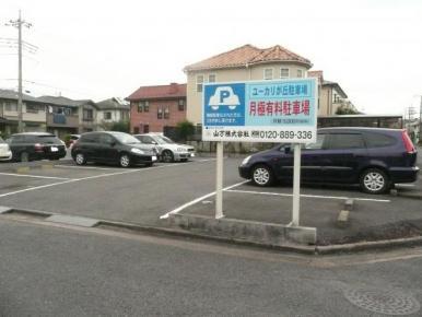 駐車場 ユーカリが丘駐車場 千葉県佐倉市ユーカリが丘3丁目 駅 0.54万円