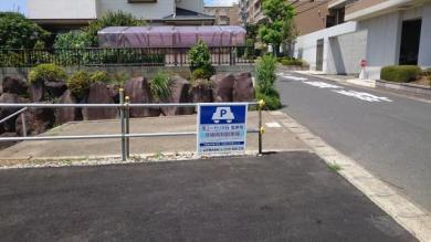 駐車場 南ユーカリが丘駐車場 千葉県佐倉市南ユーカリが丘 京成本線ユーカリが丘駅 1万800円