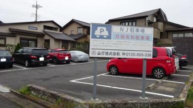 駐車場NJ駐車場千葉県佐倉市ユーカリが丘3丁目京成本線ユーカリが丘駅0.54万円
