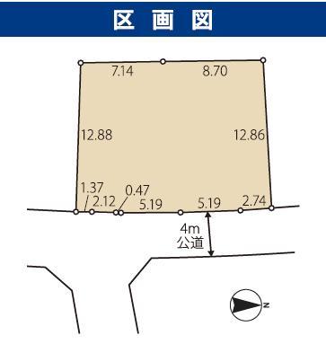 土地西ユーカリが丘5-7-13千葉県佐倉市西ユーカリが丘5丁目京成本線ユーカリが丘駅2750万円
